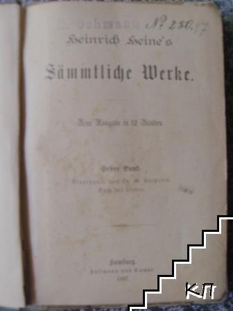 Heinrich Heines sämtliche Werke. Neue Ausgabe in 12 Bänden. Band 1-3 (Допълнителна снимка 1)