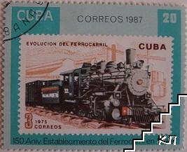 "Влакове ""Evolucion del Ferrocarril"""