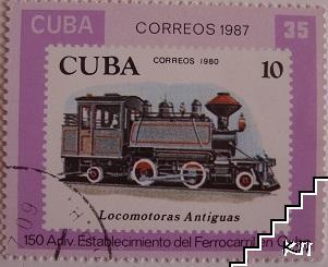 """Влакове """"Locomotoras Antiguas"""""""
