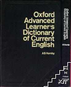 Oxford Advanced Learner's Dictionary of Current English. Vol. 1-2