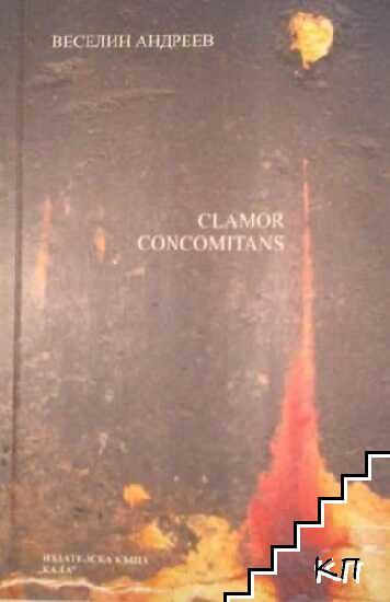 Clamor Concomitans