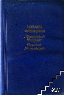 Franzosisch-Deutsch, Deutsch-Franzosisch