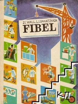 Fibel