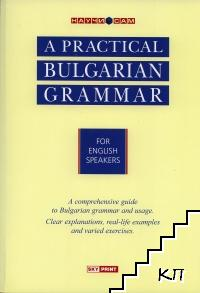 A Practical Bulgarian Grammar for English Speakers