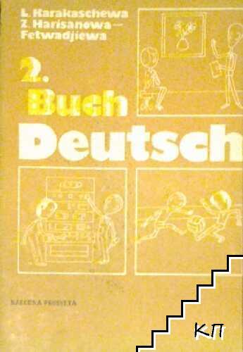 Deutsch. Buch 2