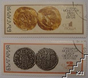 Златна монета на Иван Асен II / Сребърна монета на Тодор Светослав
