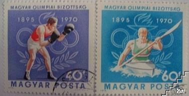 Унгарски участници на олимпиади