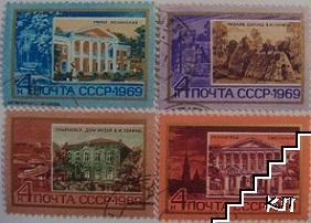 Исторически руски сгради