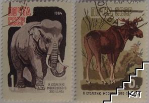 100 години московски зоопарк