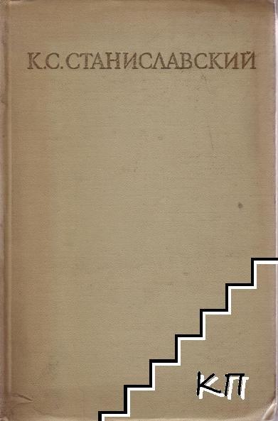 Собрание сочинений в восьми томах. Том 6