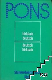 PONS. Standardwörterbuch Türkisch - Deutsch / Deutsch - Türkisch