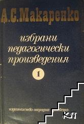 ������� ������������� ������������. ��� 1