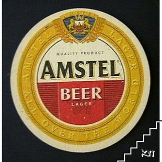Подложка за бира Amstel