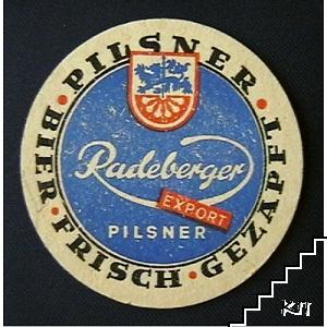 Подложка за бира Radeberger