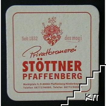 Подложка за бира Stöttner Pfaffenberg