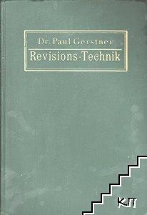 Revisions-technik: handbuch für kaufmännische und behördliche buchprüfung