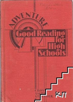 Good Reading for High Schools