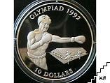 10 долара / 1992 / Соломонови острови