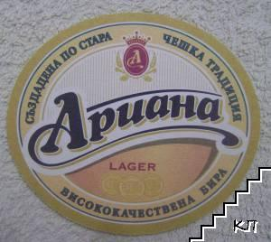 Подложка за бира Ариана
