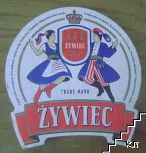 Подложка за минерална вода Zywiec