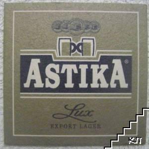 Подложка за бира Astika