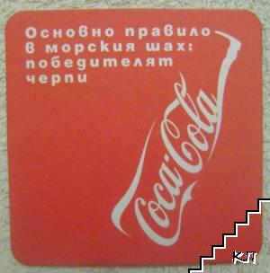 Подложка за безалкохолна напитка Coca-Cola