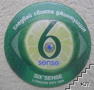 Подложка за джин Six sense