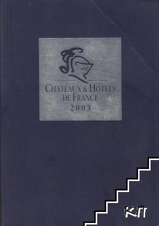 Guide Chateaux & Hotels de France 2003