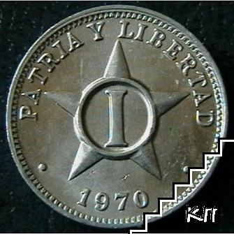 1 центаво / 1970 / Куба