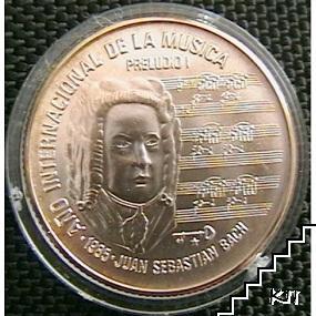 5 песо / 1985 / Куба