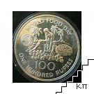 100 рупии / 1981 / Сейшели