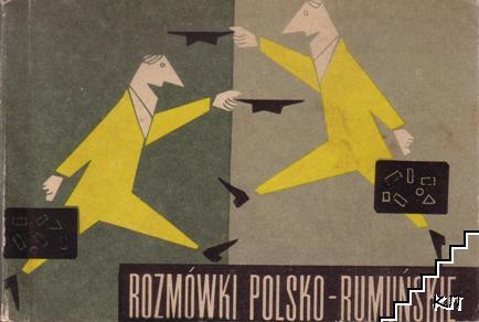 Rozmowki polsko-rumunskie