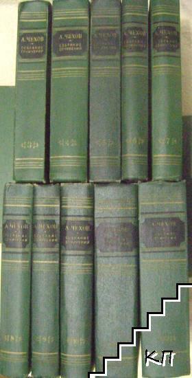 Собрание сочинений в двенадцати томах. Том 3-12