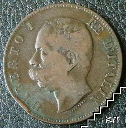 10 центисими / 1893 / Италия