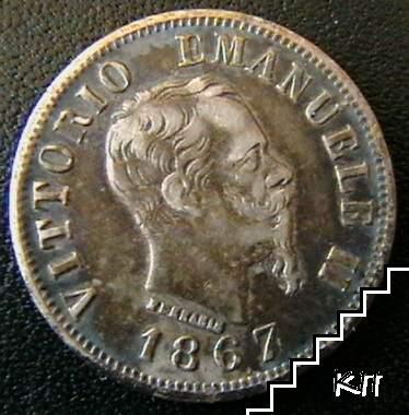 50 центесими / 1867 / Италия