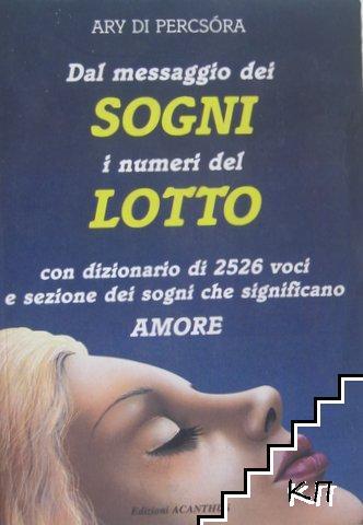 Dal messaggio dei sogni i numero dei lotto
