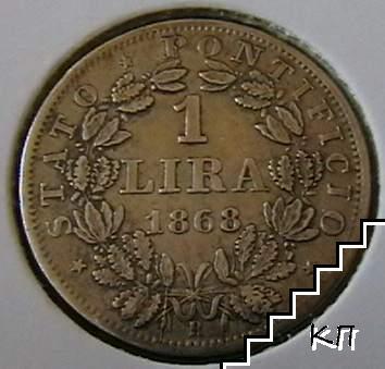 1 лира / 1868 / Ватикан