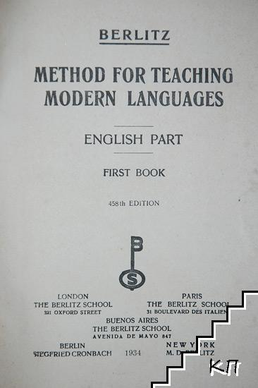 Method for Teaching Modern Languages. English Part. Book 1
