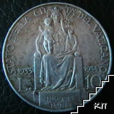 10 лири / 1933-1934 / Ватикан