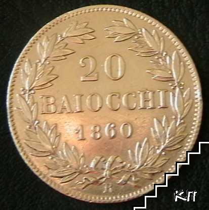 20 байочи / 1860 / Ватикан