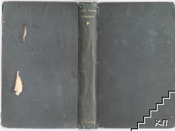 Немско-български и българско-немски речникъ. Часть 1: Немско-българска часть