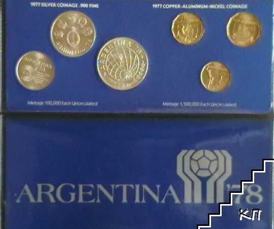 6 монети сет / 1977 / Аржентина