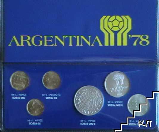 6 монети сет / 1978 / Аржентина