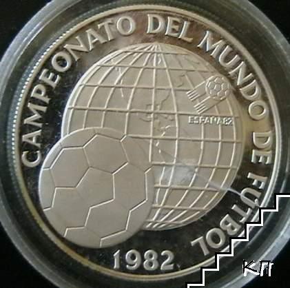 5 балбоа / 1982 / Панама