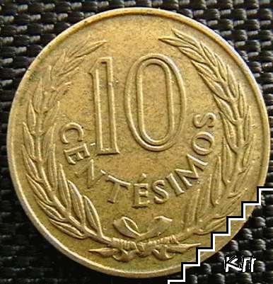 10 центесими / 1960 / Уругвай