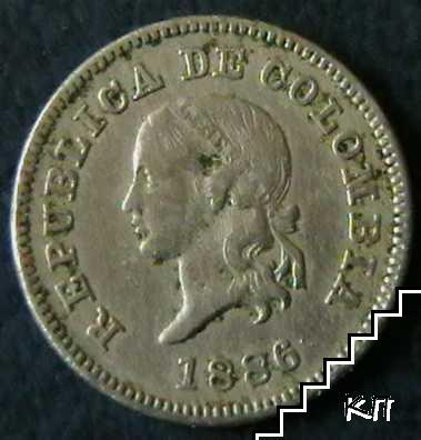 5 центаво / 1886 / Колумбия
