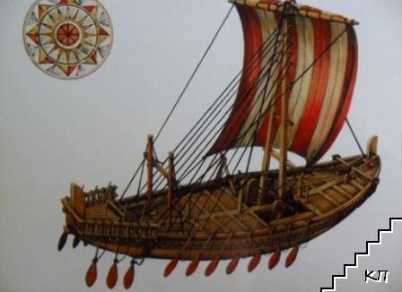 Египетски морски кораб - IX в. пр.н.е.