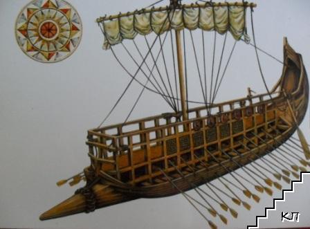 Финикийски кораб - XI в. пр.н.е.