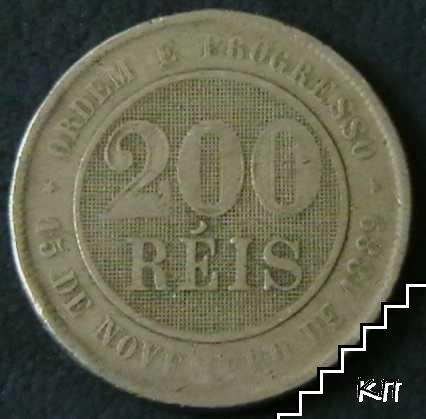 200 реис / 1893 / Бразилия