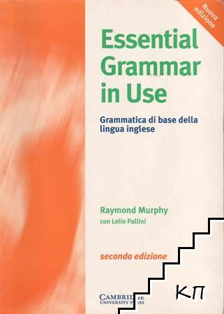 Essential Grammar in Use - Italian edition